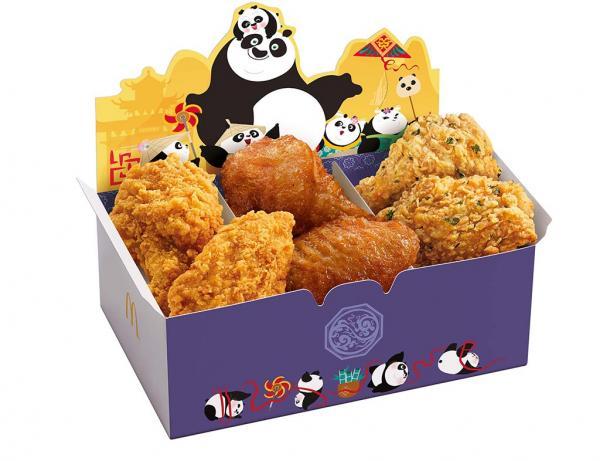 換功夫熊貓餐碟!麥當勞全新脆脆黑椒漢堡