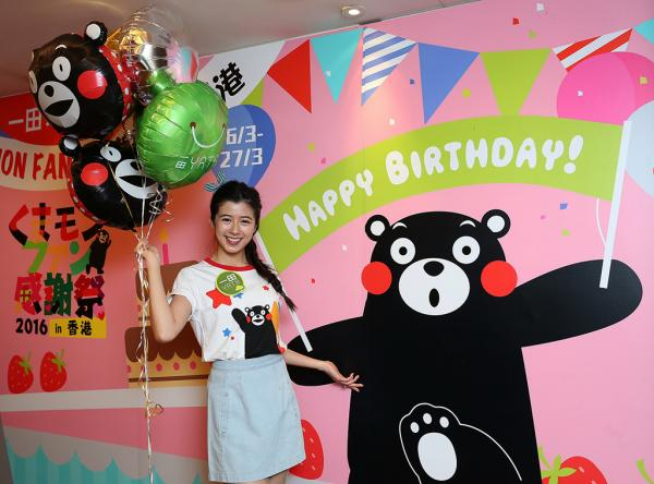 50款獨家精品登場!香港首個KUMAMON Fans感謝祭