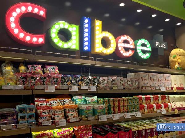 6大亮點率先睇!Calbee Plus香港店3.21開幕