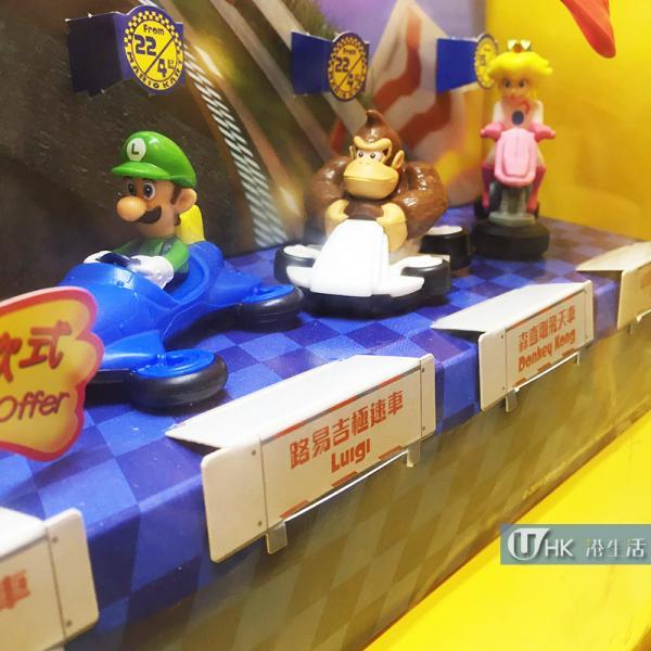 童年回憶!麥當勞換Mario車仔