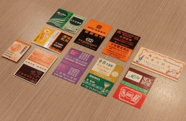 銅鑼灣時代廣場「香港飲食文化展」