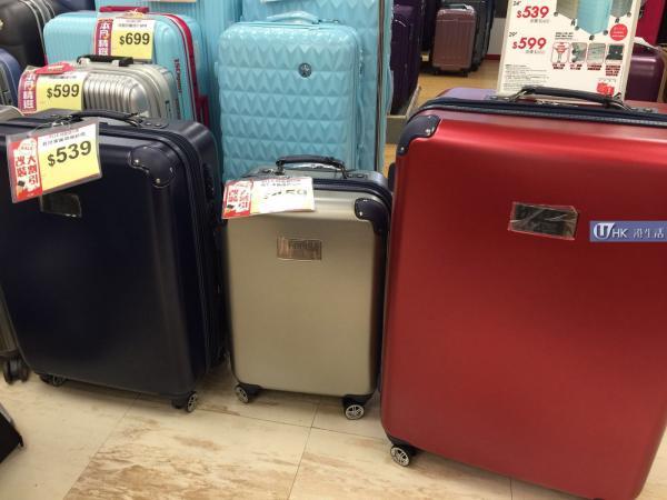 再推新款!ELLE舊行李箱捐贈大行動