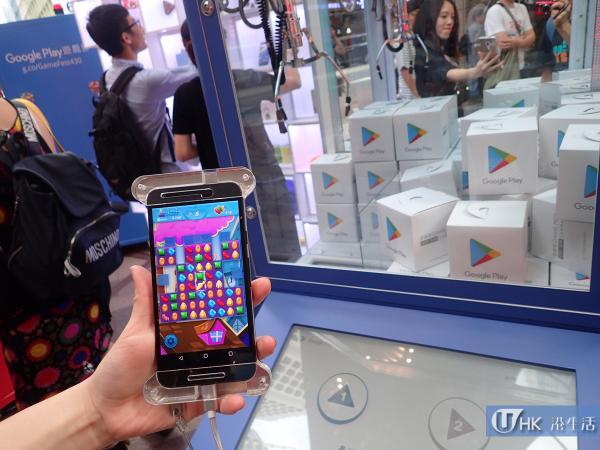 銅鑼灣Google Play遊戲節