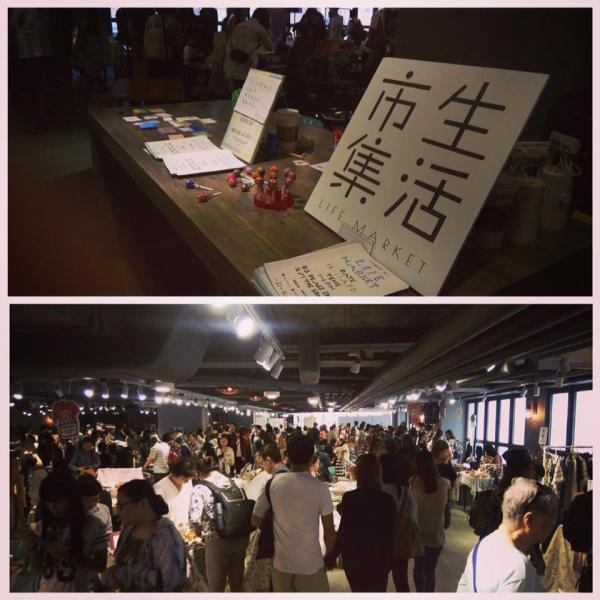市集生活多次舉辦市集活動均人山海。(圖: fb@生活市集 Life Market)
