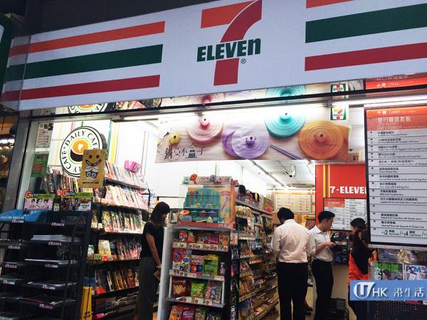 7-Eleven新品!MöVENPICK雪糕便利店上架