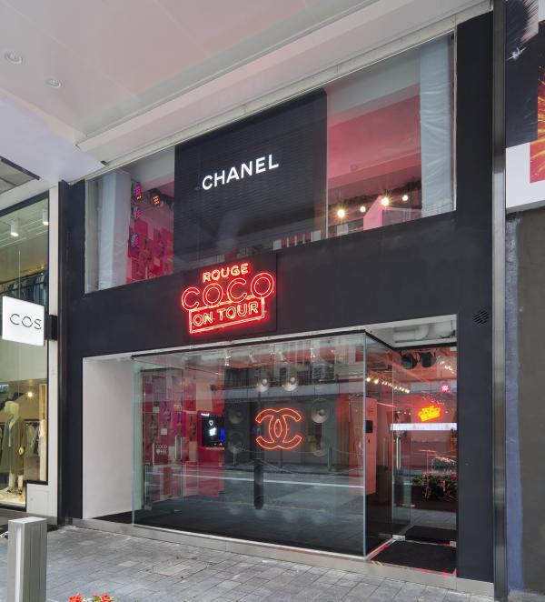 CHANEL音樂巡迴香港站 門票免費登記