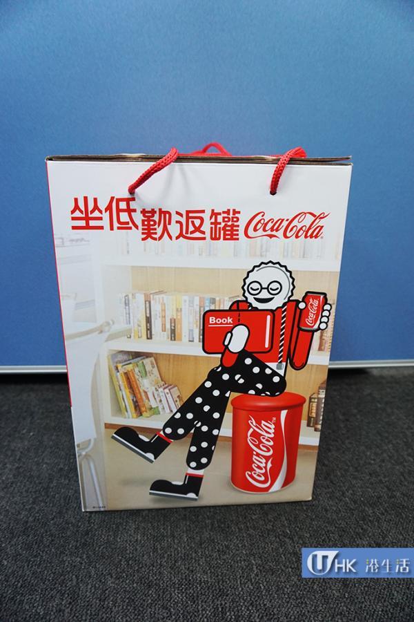 可樂迷必買!可口可樂儲物椅