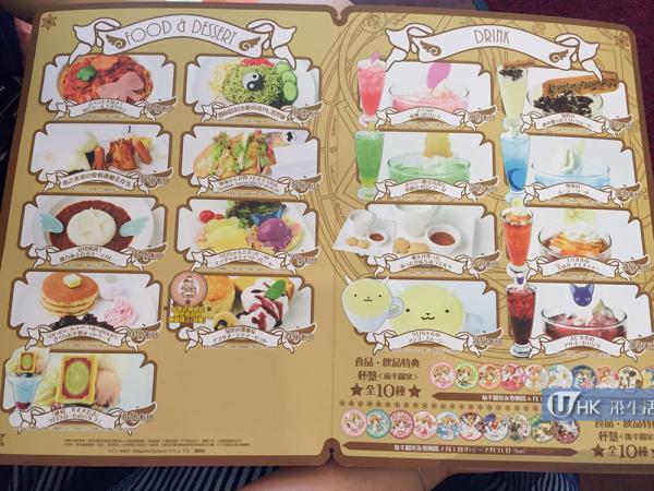 食品、佈置、周邊商品哂冷!香港小櫻Cafe開幕率先睇