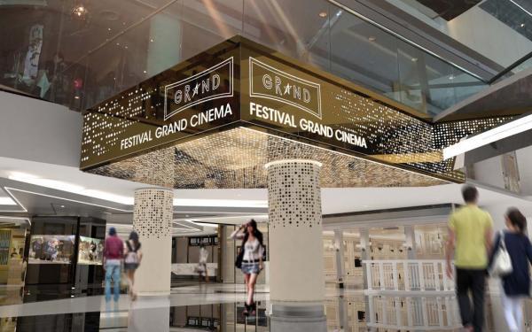 獲額外2D電影禮券!Festival Grand Cinema升級迎新入會優惠