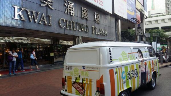 走遍港九新界!街頭免費試食韓國食品