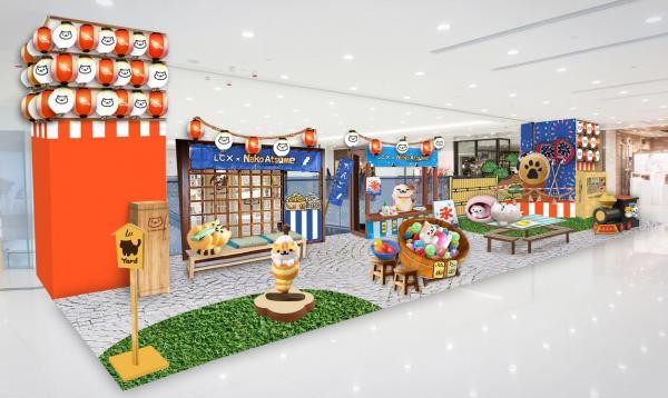 尖沙咀Nekoatsume貓咪收集夏祭
