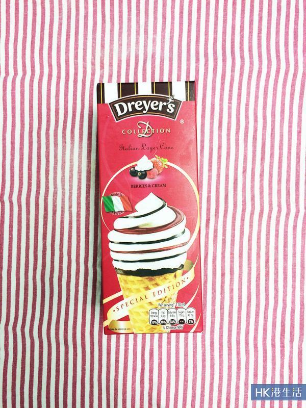 便利店優先發售!Dreyer's雜莓意式脆筒