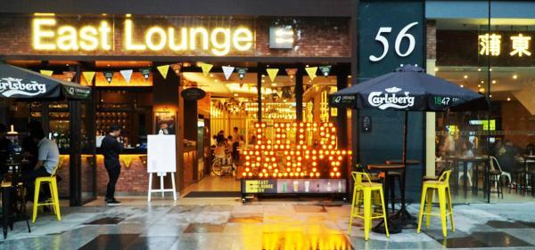 蒲東Esat Lounge