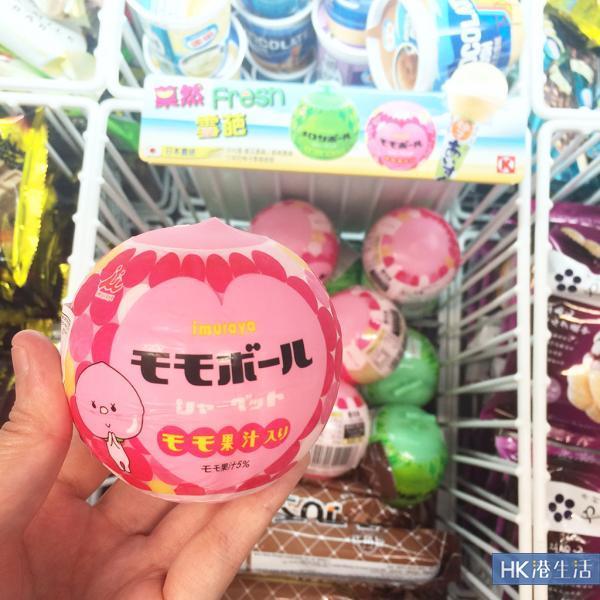 夏天消暑良品!日本直送果味雪葩