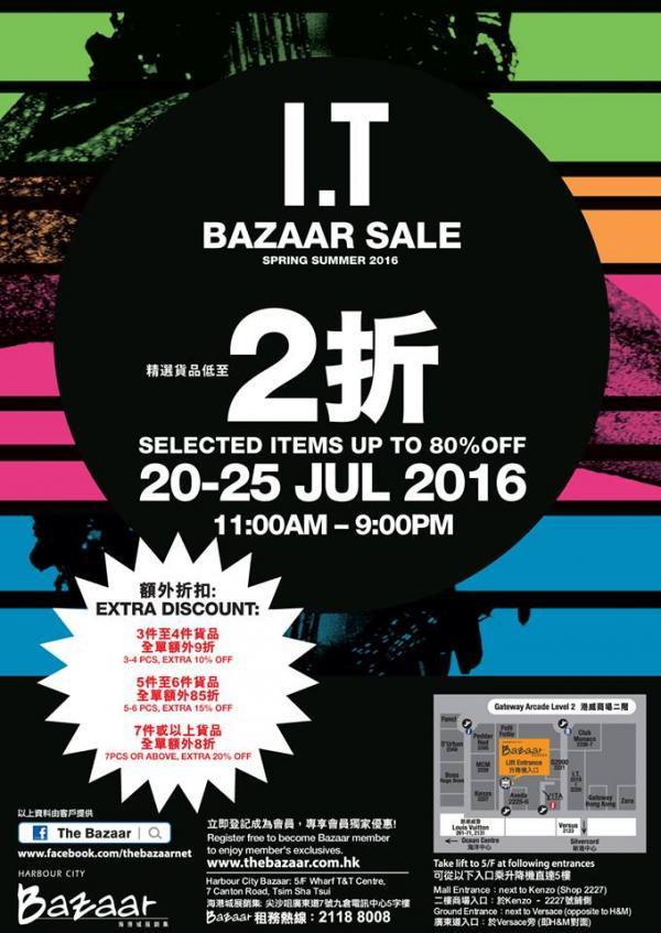 I.T Bazaar Sale