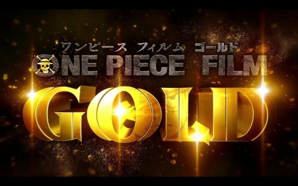 憑ONE PIECE電影票尾 免費入海賊王嘉年華