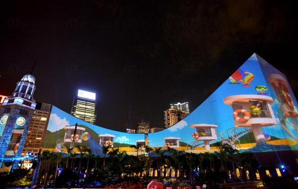 尖沙咀3D光雕匯演 鐘樓文化中心換夏日新裝 (資料片段)