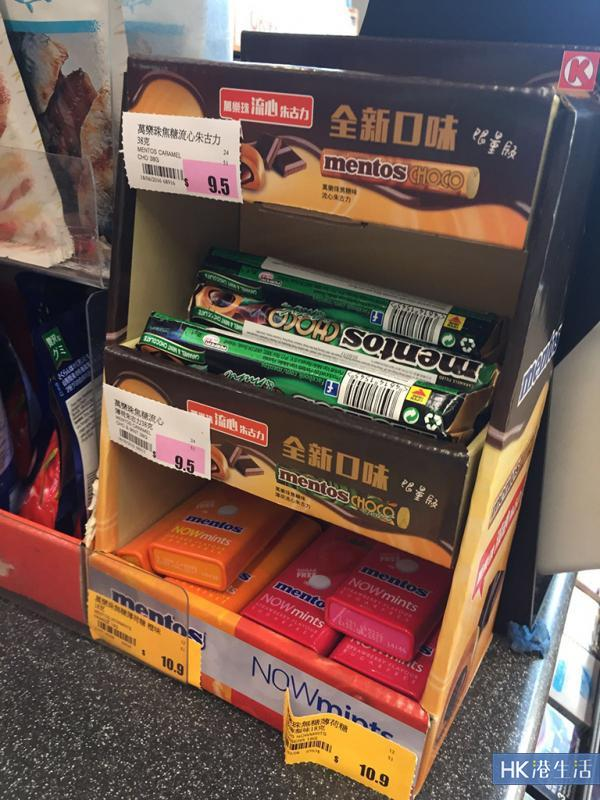 超市、便利店都有得賣!流心萬樂珠正式登陸香港