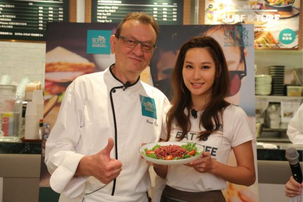徐子珊親自設計!健康藜麥紅菜頭沙律