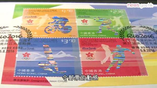 集郵控必儲!2016奧運特別版郵品周五開售