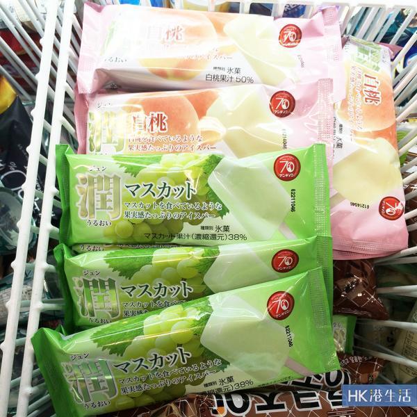 透心涼!日本鮮果味雪條新上架