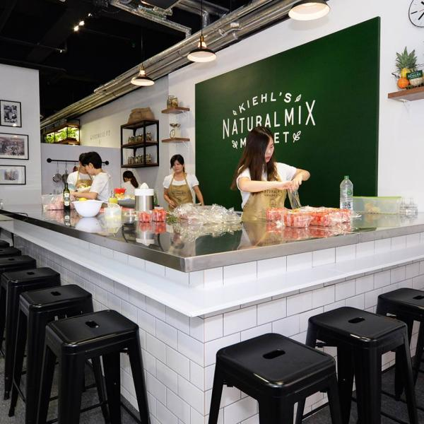 銅鑼灣 Kiehl's Natural Mix Market