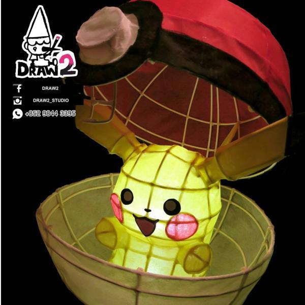 比卡超燈籠(圖: fb@Draw2)