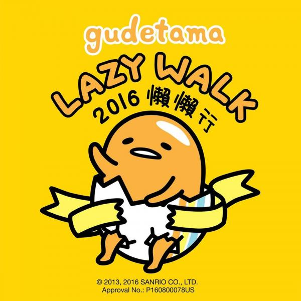 Gudetama Lazy Walk梳乎蛋運動日 10.10科學園舉行