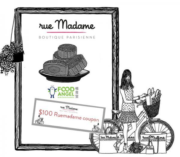 捐月餅!獲$100 Rue Madame優惠劵