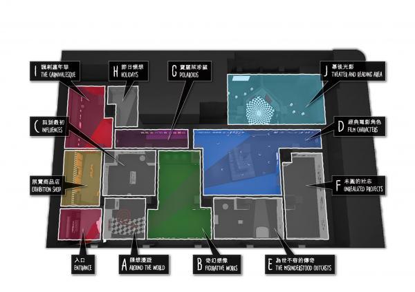展館平面圖