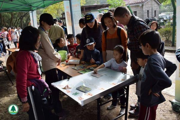 大棠紅葉節(圖:fb@郊野公園教育活動計劃)