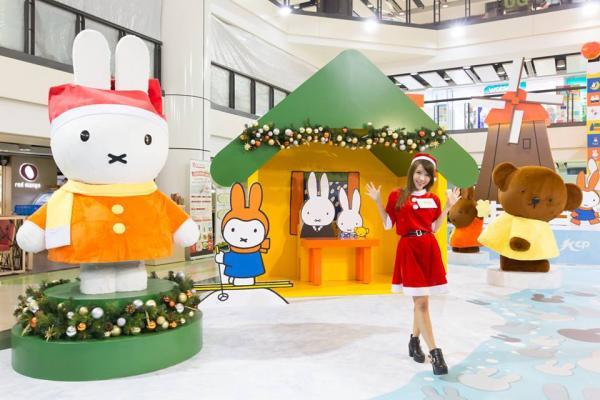 九龍城Miffy冬日小鎮 巨型荷蘭風車屋
