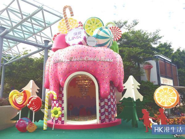 2016香港聖誕市集