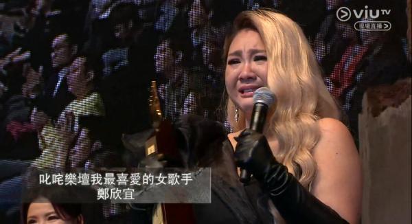叱咤樂壇流行榜頒獎禮2016足本得獎名單