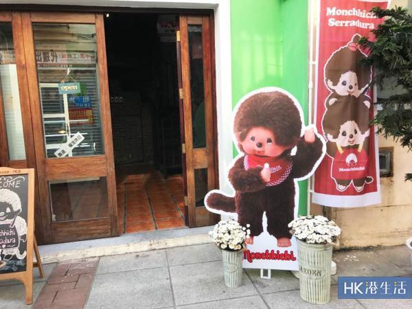 橫跨新年+情人節!Monchhichi Cafe 登陸旺角商場