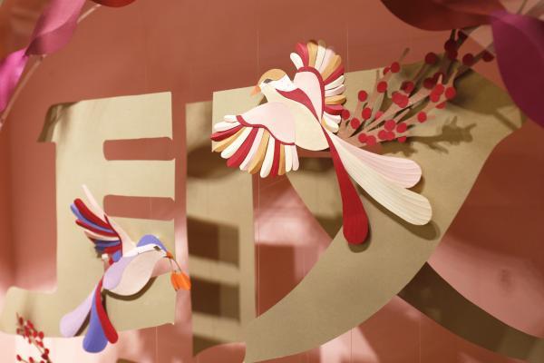 誠品書店展覽 立體剪紙賀新春