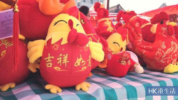 猶如置身台灣小夜市!元朗特色新年年宵市場