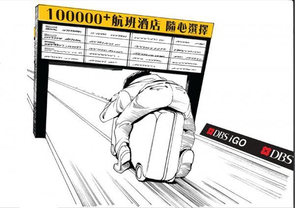 全港首屆「碌喼」大賽 2.22起接受報名