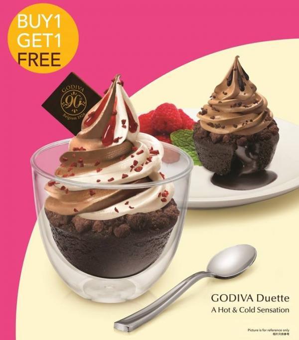 3日快閃優惠!GODIVA雪糕甜品買一送一