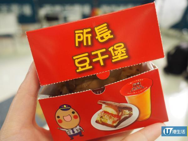 8檔長龍小食店抵港!台南美食節預告