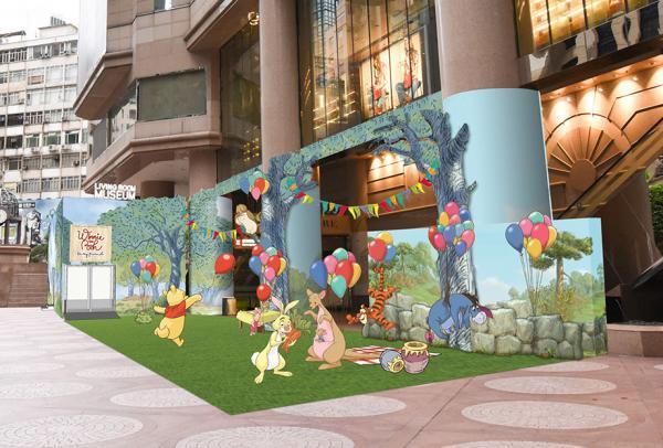 香港小熊維尼展覽