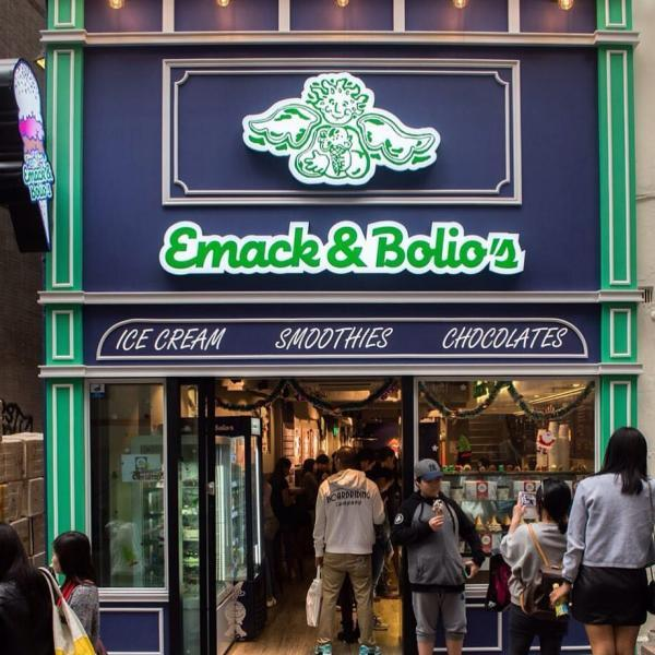 免費派500球雪糕!Emack & Bolio's新分店開業優惠