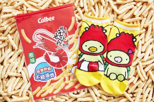 指定地點買零食即送!卡樂B得意吉祥物「河童蝦」精品