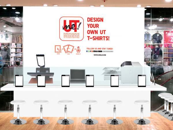 自己設計UT!UNIQLO展開UTme!企劃