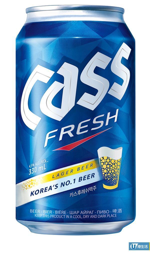 韓國啤酒CASS街頭免費派 登陸香港7個指定地區!