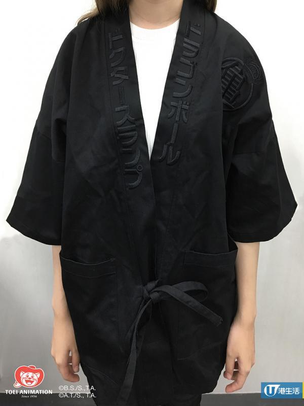 Kimono 日式道袍 $489 (黑/橙色)