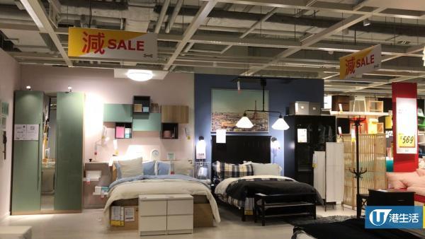 IKEA低至3折 精選減價貨品$3起