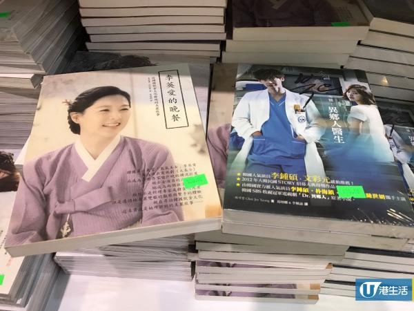 香港書展2017