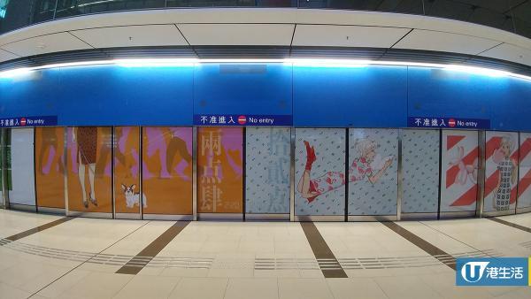 機場限定!老夫子展覽 + 漫畫《13點》主題月台