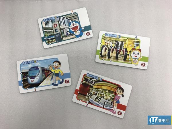 多啦A夢車票+手機座!港鐵全新紀念車票套裝